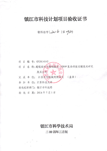 江苏昆仲机械有限公司
